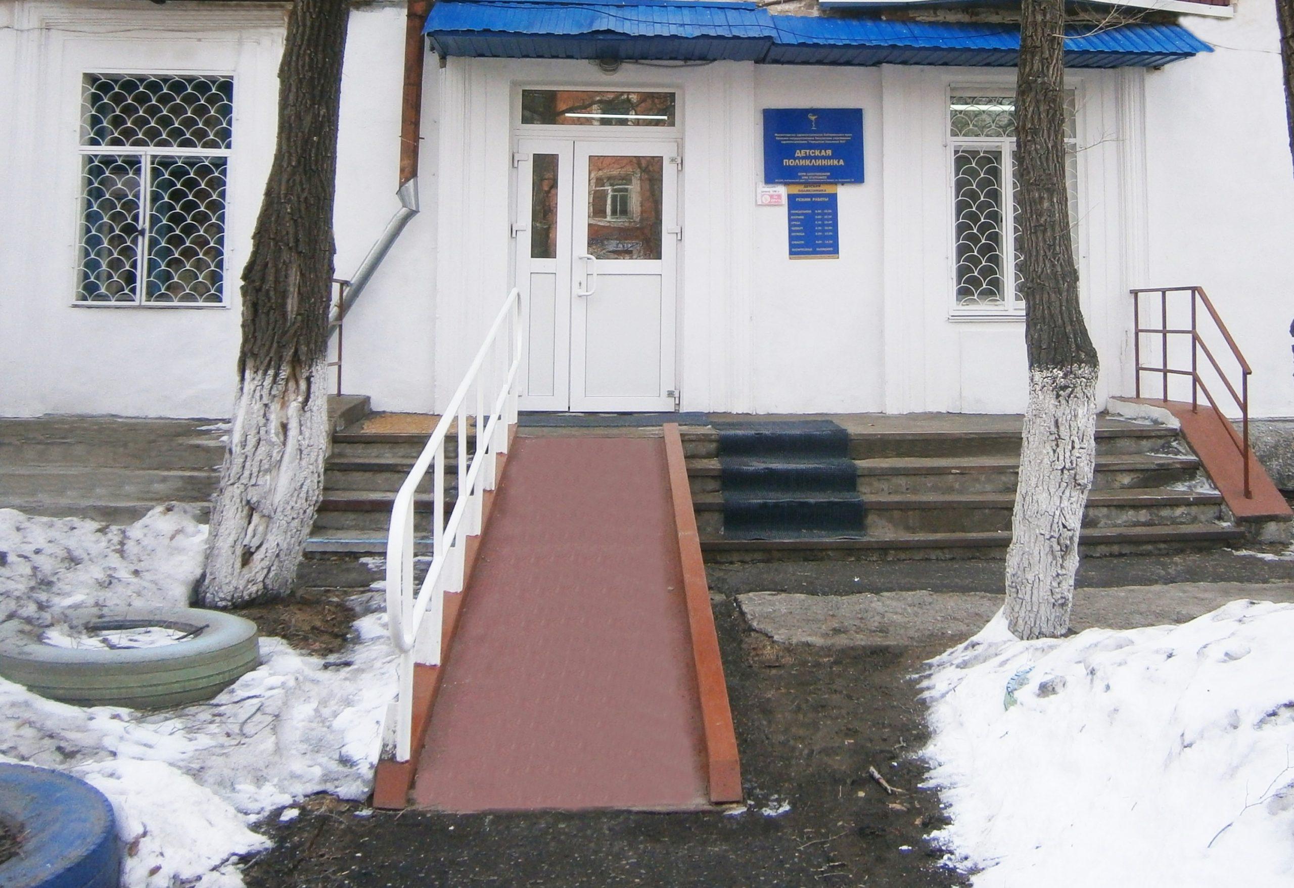 Детская поликлиника, ул. Заводская 10